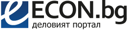 Делови портал, икономически анализи и новини - econ.bg