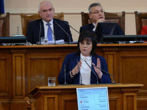 Другата седмица внасяме искане в парламента Сметната палата да влезе