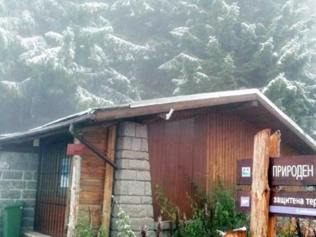 Проверка на състоянието и собствеността на хижите на Витоша ще поискат общинските съветници