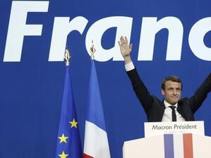 Френският президент Еманюел Макрон изключи идеята за съставянето на специална