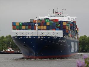 Иран и Евразийският икономически съюз подписаха споразумение за зона за свободна търговия