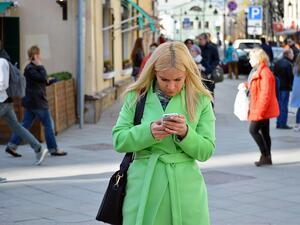 Държавата харчи десетки милиони за телефони на администрацията