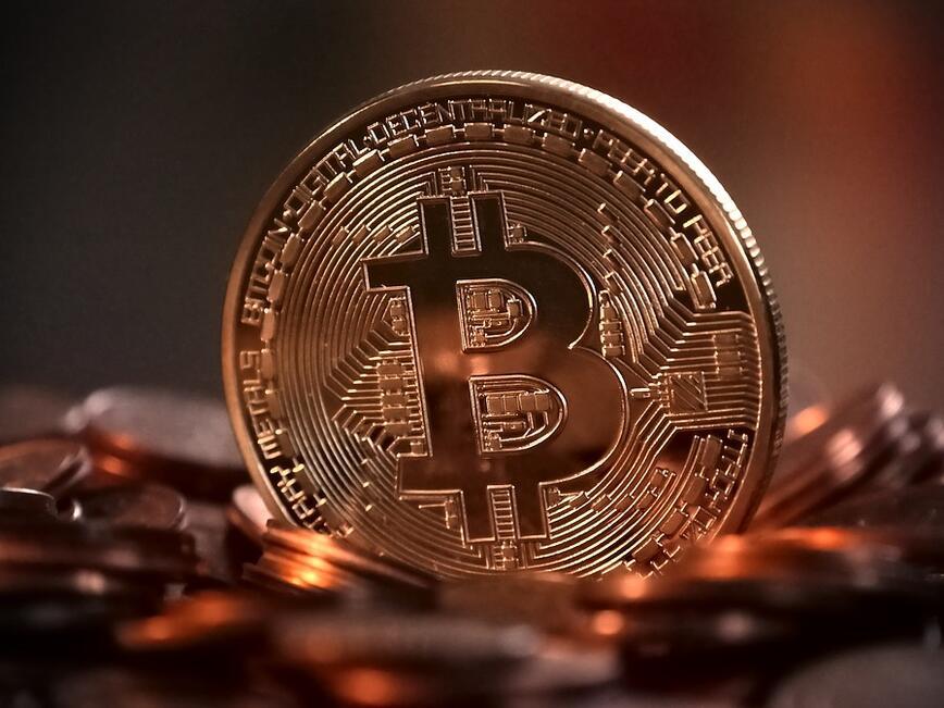 Bitcoin загуби над 11 процента от стойността си в неделя