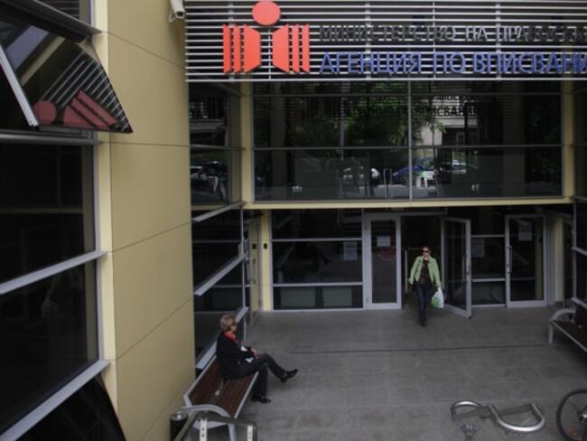 В Агенцията по вписванията са раздадени бонуси въпреки срива на регистъра