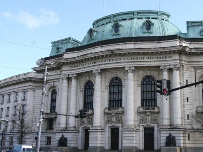 Парламентът разреши на бизнеса да преподава в университетите, засега на първо четене