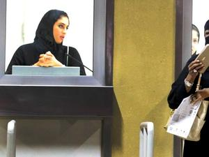 Жените в Саудитска Арабия вече могат да се захващат със