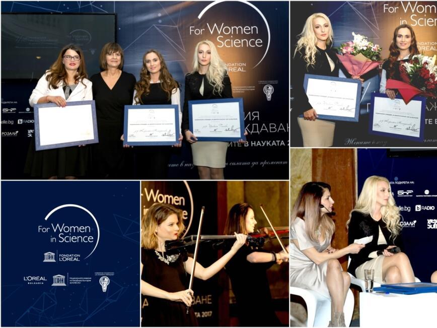 """Програмата """"За жените в науката"""" на ЮНЕСКО и L'Oreal спечели златото на Годишните награди за отговорен бизнес"""