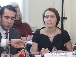 Инерком: Работим за финализиране на сделката за активите на ЧЕЗ