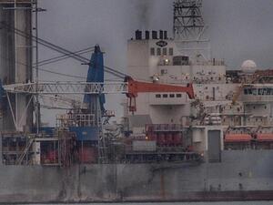 """Проучването за нефт и газ в блок """"Хан Аспарух"""" ще продължи още две години"""