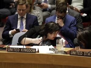 Франция, САЩ и Великобритания са представили в Съвета за сигурност