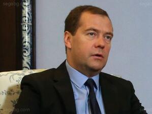 Премиерът на Русия Дмитрий Медведев подписа 4-годишно споразумение, което ще