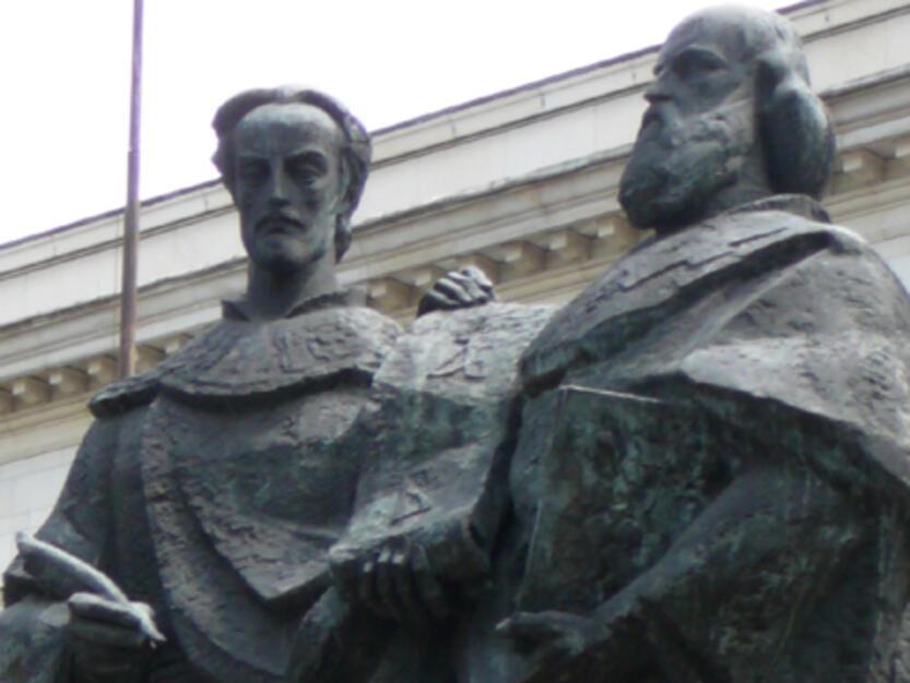 Празнуваме Деня на просветата, културата и славянската писменост