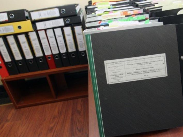 АДФИ приключи 131 финансови инспекции през третото тримесечие