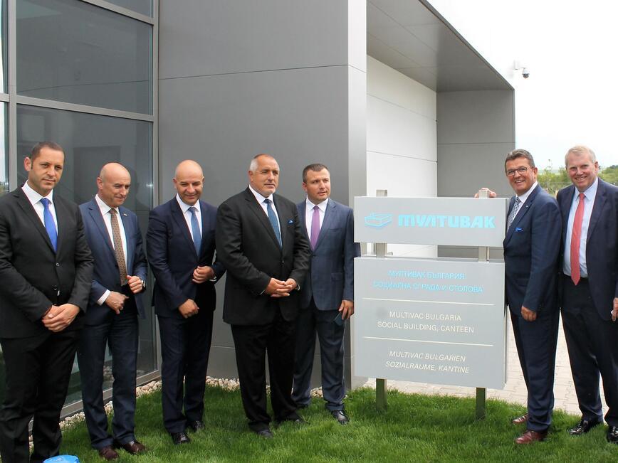 Нова инвестиция за 36 млн. лв. в индустриална зона Божурище