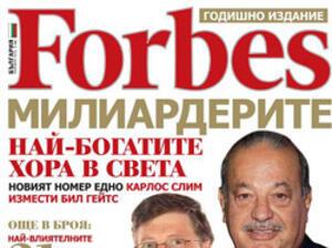 FORBES България е с нов екип и нова посока