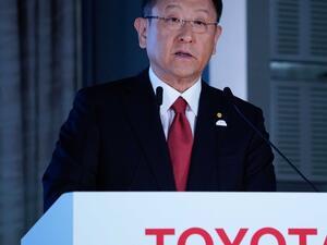 Японската компания Тойота (Toyota) съобщи в сряда, че ще инвестира