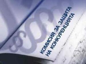 Наложената санкция е 30 хил. лв. за фирмата Ивентас ЕООД.