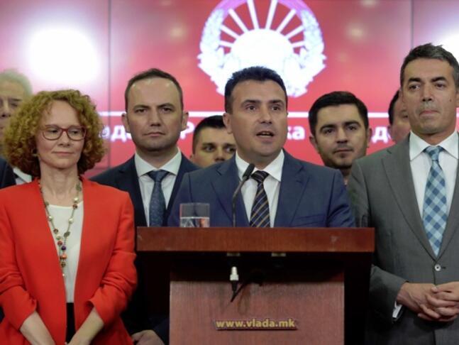 Днес се подписва договорът за името на Македония