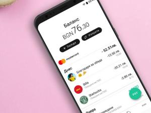 Паричните средства, заредени чрез българското приложение за мобилни плащания phyre,