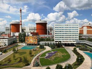 Westinghouse Electric Company обяви, че активната зона на 3-ти енергоблок