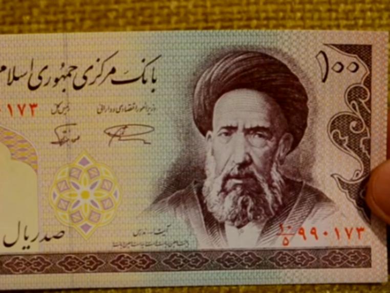 Облекчават правилата за обмяна на валута в Иран