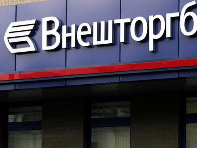 """""""Внешторгбанк"""" е продала банката си в Сърбия"""