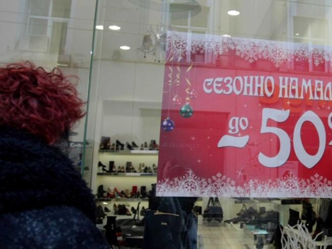 КЗП: Кампаниите за намаления не отменят правото на рекламация при дефект
