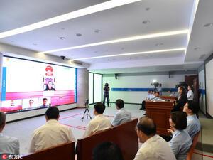 Първият съд в Китай специализиращ в делата, свързани с интернет,