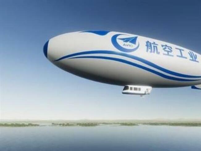 Китай започна да разработва пътнически дирижабъл