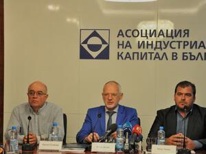 Асоциация на индустриалния капитал в България (АИКБ) предлага Законопроект за