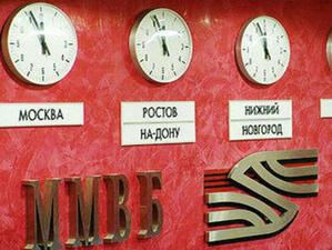 Московската фондова борса (MOEX) обяви в петък, че е отложила