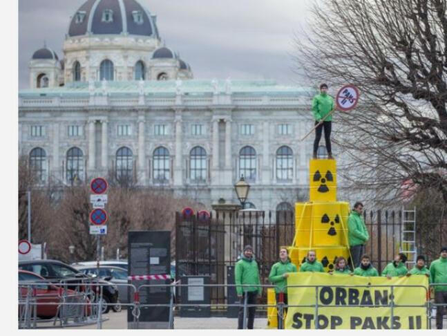 """Унгария иска да предоговори условията за АЕЦ """"Пакш"""""""
