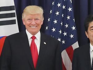 Президентът Доналд Тръмп уведоми в понеделник Конгреса, че САЩ и