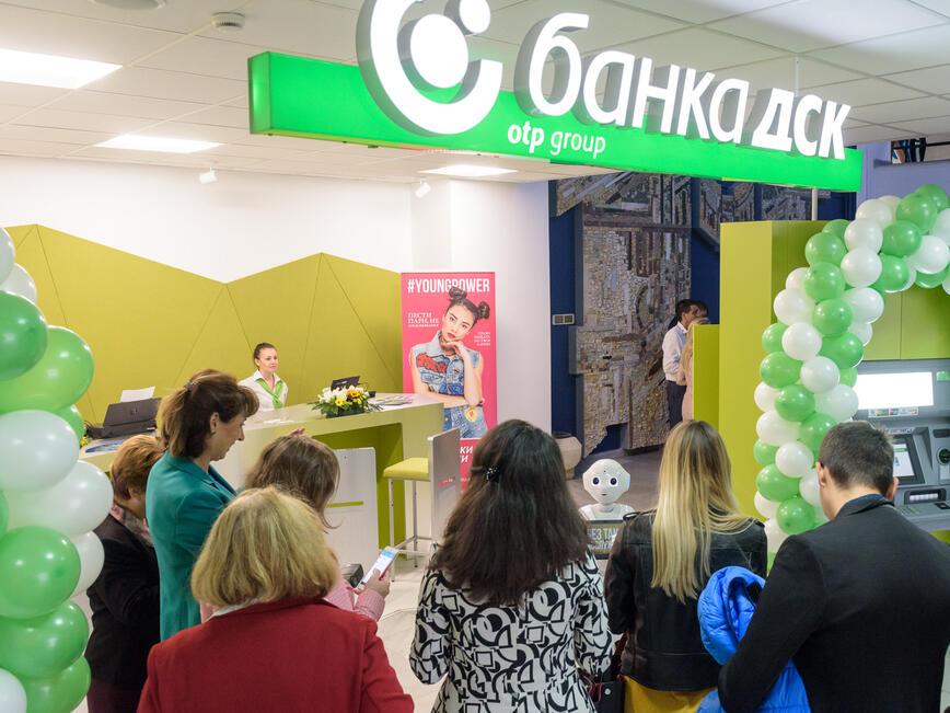 Банка ДСК откри интерактивна зона за самообслужване и консултации в УНСС
