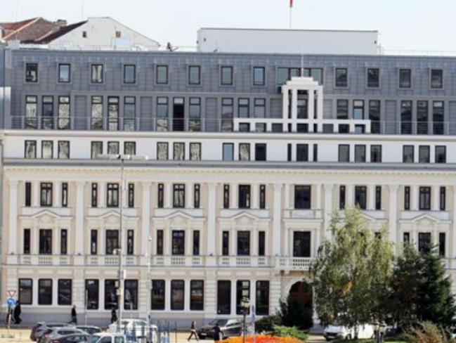 Българската банка за развитие създаде Фонд за капиталови инвестиции