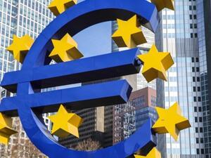 Европейската централна банка (ЕЦБ) е избрала шест български банки, които