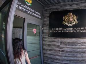 На вчерашното си заседание Комисията за финансов надзор (КФН) потвърди