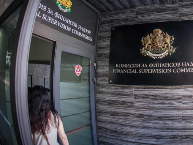 КФН вписа емисия облигации, издадени от Булфинанс Инвестмънт АД