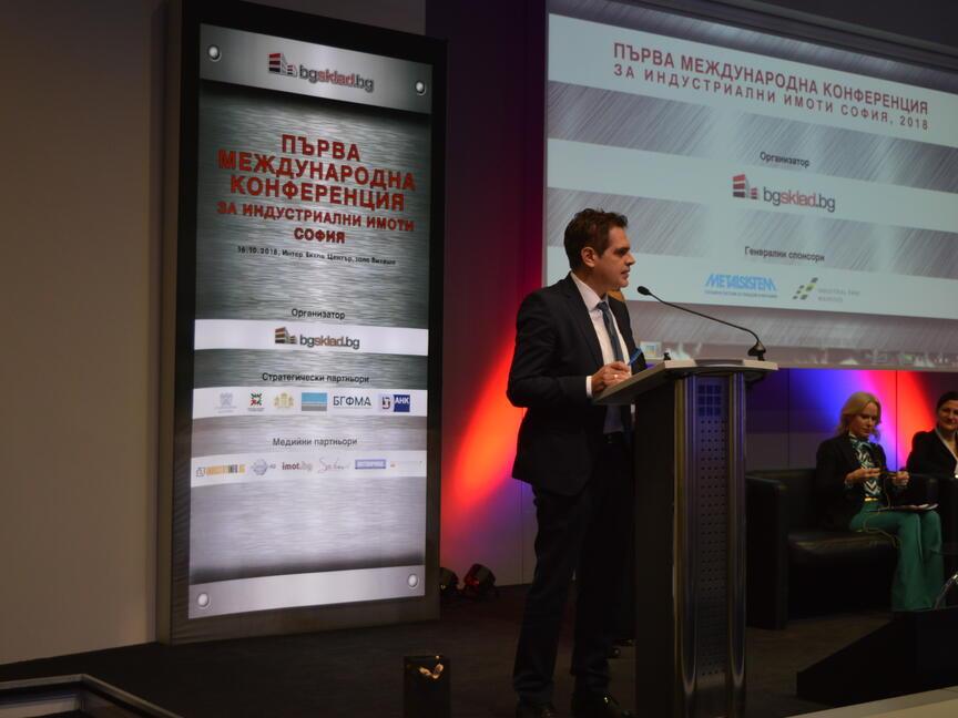 Зам.-министър Борисов откри Първата международна конференция за индустриални имоти