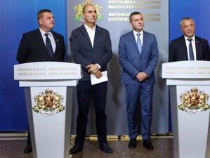 """Лидерите на коалиция """"Обединени патриоти"""" обсъждат ситуацията около Валери Симеонов"""