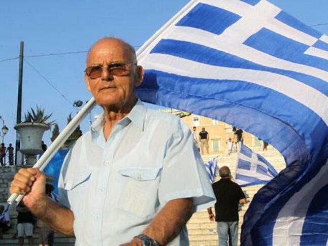 Гърция планира да изплати дълга си предсрочно