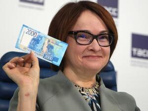 Снимка: Русия изненадва с добри икономически показатели
