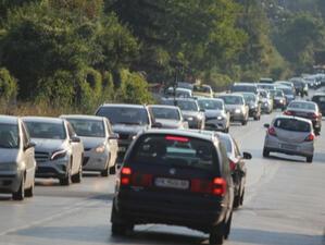 Пътят за Перник през Владая е затворен днес