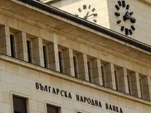 Банките с печалба от 1379 млн. лв. към края на октомври 2018 г.