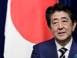 Япония ратифицира споразумението за свободна търговия с ЕС