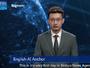 Изкуствен интелект може да измести хората при представянето на новините в Китай