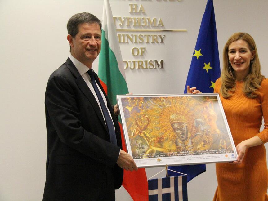 България и Гърция си партнират за привличане на туристи от далечни пазари към Балканите