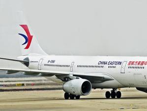 Самолетни билети на изненадващо евтини цени бяха пуснати в продажба