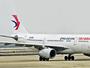 """""""Системна грешка"""" срина цените на самолетни билети в Китай, хиляди купуваха пет пъти по-евтино"""