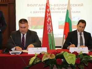 Двустранният ни стокообмен с Република Беларус е нараснал със 70%